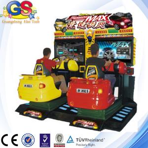 China Amusement machine racing car game machine,amusement simulator arcade racing game machine on sale
