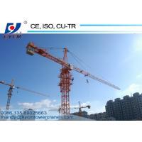 Competitive Tower Crane Price QTZ63(5610)