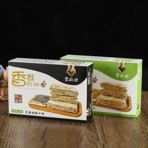 China Collapsible Tuned Edge Food Packaging Box Rectangle For Cookie Cake Packing on sale
