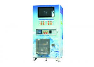 China High Efficient Ice Vending Machine , Ice Cube Vending Machine With One Single Vending Zone on sale