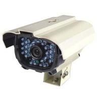 Weatherproof IR camera, IR range: 40M,Board Lens 6mm/F2.0