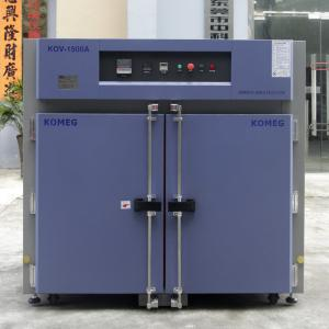 China Vertical Heating Thermostatic Vacuum Drying Cabinet Oven Scientific Research Unit on sale