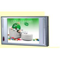 7 Inch Open Frame LCD Digital Signage Display Retail Store IR Motion Sensor