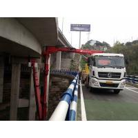 18m Bucket Type Bridge Inspection Truck Under Bridge Access Equipment
