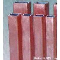 China Copper Mould For Casting Billet for export,made in china with high quality on buck sale on sale