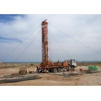 China Mud Positive Circulation Truck Mounted Drill Rig For Geological Exploration on sale