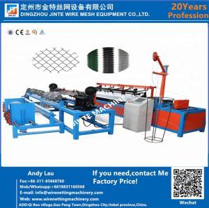 China Hot Sale used chain link fence machine for sale/semi automatic chain link fence machine/Steel Fence making Machine on sale