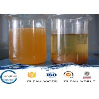 China Environmentally friendly painting mist flocculating agent for car paiting wastewater PH value 1.0~2.5 on sale