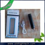 China 2013 New Item E cig Battery EPB 2200mah with power bank function for phone/MP3/Bluetooth wholesale