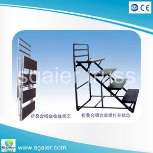 China Sgaier Hot sell school/church  Aluminum Folding Choir  riser Stage on sale