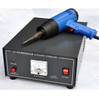 PE / HDPE HF Ultrasonic Plastic Welding Machine 28 KHz 500 W For Sports Industry