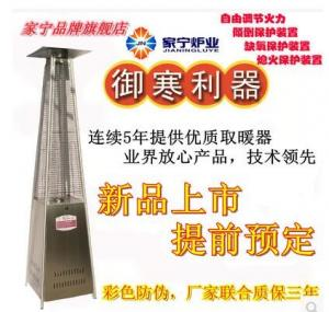 China High Efficiency Outdoor Stand Up Electric Heaters , Tall Propane Patio Heaters on sale