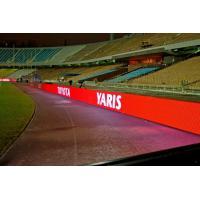 China 2016 Football stadium perimeter led screen display on sale