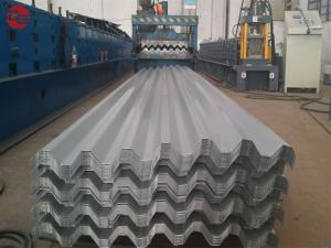 China Color Coated steel Corrugated Galvanized Steel Sheets galvanized steel sheet 2mm thick on sale