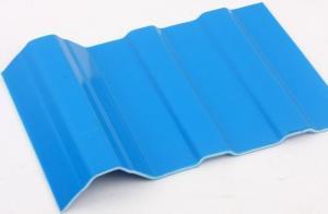 China frp translucent panel/fiberglass roofing sheet on sale