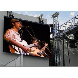 China Square Outside SMD LED Display Rental 2R1G1B Seamless Splicing High Brightness on sale