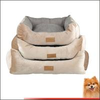 China luxury pet beds Stripes short plush pp cotton pet bed china factory on sale