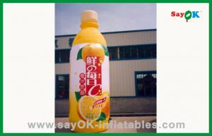 China Outdoor Advertising Giant Inflatable Liquor Bottle For Sale on sale