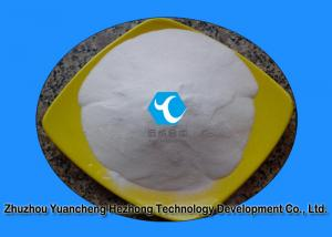 China Raw Antibacterial Powder Chlorhexidine Acetate for Antimicrobial Agent CAS: 56-95-1 on sale