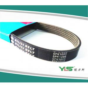 China 5PK1095 Heat Resistant Stable Metric Auto Multi / Ribbed V Belt for HONDA / VOLVO / FORD on sale