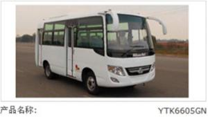 China 20 Seats Coaster Mini Van Bus Steel Plate Material Heat Insulation on sale