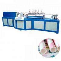 China Party Decoration Printed Straight Paper Straw Making Machine High Performance on sale