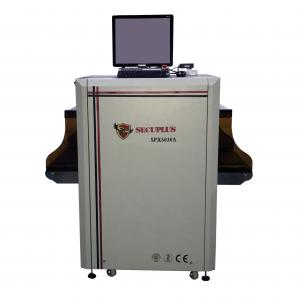 China Police / Hospital X Ray Baggage Scanner on sale