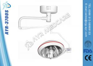 China Shadowless Surgical Operating Lights on sale