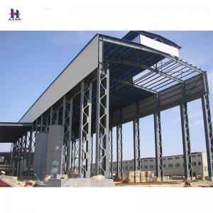 China building light steel structure prefabricated house steel warehouse structure on sale