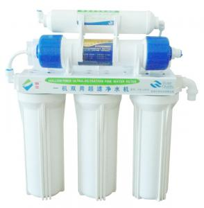 China UV lamp water purifier on sale
