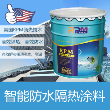 Translucent Heat Insulation Paint Coating 20l Exterior Wall