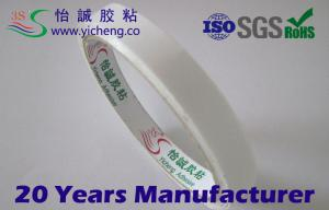 China customized paper Easy tear heavy duty double sided tape , 70-150mic on sale