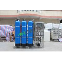 China RO plant Industrial water filter price of 1000 lph pure water treatment equipment reverse osmosis on sale