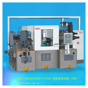 China 7 Spindle Vertical Disc Drilling and Tapping Machine on sale