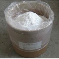 Nootropics Powder Pramiracetam CAS 68497-62-1 Nutrition Supplements Pramiracetam