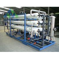 China UV / Ozone Sterilization RO Water Treatment Plant For Tap Water Leakage Proof on sale