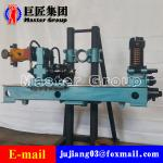 KY-250 metal mine full hydraulicprospecting drilling rig
