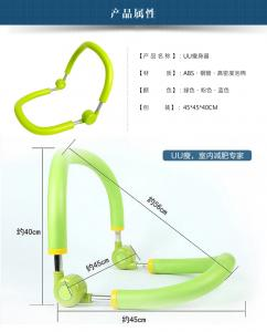 China UU Slimming Circle - Hip/Breast/Thighs/Waist/Leg Slimming AB Fitness Exerciser on sale