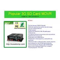 Mdvr 4 channel dvr system sd card slot reversing switch function
