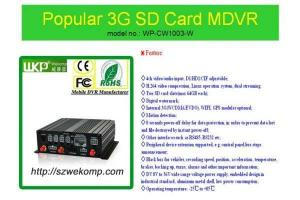 China Mdvr 4 channel dvr system sd card slot reversing switch function on sale