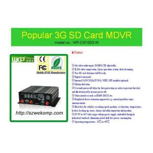 China 4ch SD Card mobile dvr 3g wifi gps realtime 4ch MDVR on sale