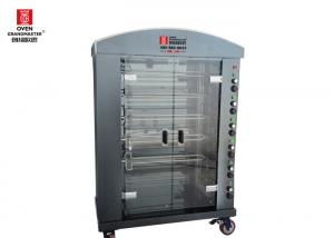 China S/S Electric Infrared  21 Chicken Rotisserie Grill Machine Vertical With Glass Door on sale