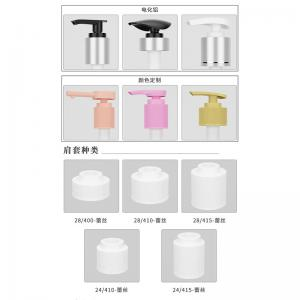 China Colored Treatment Plastic Screw Lotion Pump With 24 28 Sizes on sale