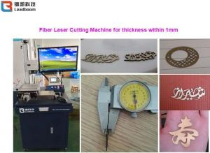 China Cortadora fina del laser de la fibra de la hoja de metal de Raycus con el tamaño común del corte ajustado on sale