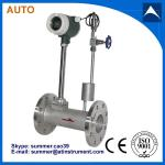 vortex flow meter used for measure gas with reasonable price