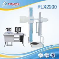 x-ray fluoroscopy machine bucky stand PLX2200