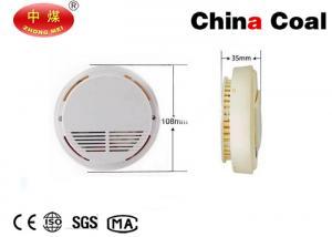 China 9V Battery Operating Current 10 uA and 20-50 mA Smoke Sensor Smoke Detector on sale