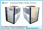 Water Syrup Cooling Low Temperature Air Cooled Water Chiller with Plate Heat Echanger