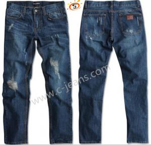 China Men's Fashion Denim Jeans Men Jeans on sale
