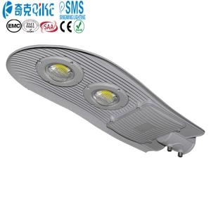 China High Power 80W LED Street Light Integrated Solar LED Street Light Lamp Outdoor Lighting on sale